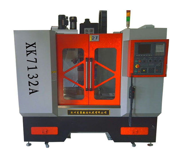 机床厂家直销立式数控机床XK7132A小型CNC数控铣床