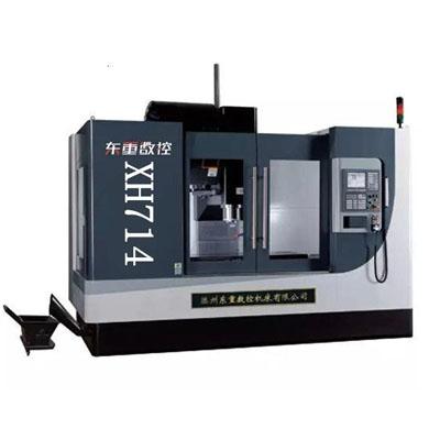东重数控XH714加工中心