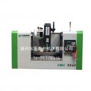 东重数控 VMC9540 加工中心